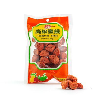 Red Sweet Cured Prunes
